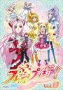 プリキュア / フレッシュプリキュア! 8 【DVD】