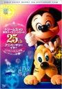 Disney ディズニー / ドリームス オブ 東京ディズニーリゾート25th アニバーサリーイヤー ハイライトぎっしり編 【DVD】