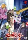 ガンダム / 機動戦士ガンダムUC 1 【DVD】