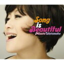 【送料無料】 渡辺美里 ワタナベミサト / 25th Anniversary Misato Watanabe Complete Single Collection〜Song is Beautiful〜 【CD】