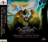 【】 Ys I & II Chronicles オリジナルサウンドトラック 【CD】