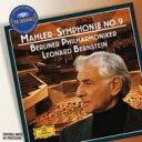 輸入盤CD均一 1190円マーラー / 交響曲第9番 バーンスタイン&ベルリン・フィル 輸入盤 【CD】