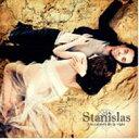Stanislas スタニスラス / Les Carnets De La Vigies 輸入盤 【CD】