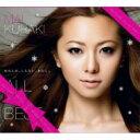 【送料無料】 倉木麻衣 クラキマイ / ALL MY BEST (Special Gift パッケージ) 【CD】