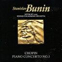 【送料無料】 Chopin ショパン / ピアノ協奏曲第1番、マズルカ第5番 ブーニン、ヴィット&ワルシャワ・フィル(2009) 【Hi Quality C..
