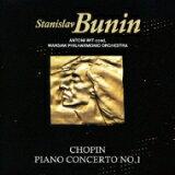 【】Chopin 萧邦/ 钢琴协奏曲第1号,玛祖卡舞第5号蒲宁,vitto&华沙?菲尔(2009)【Hi Quality CD】[【】 Chopin ショパン / ピアノ協奏曲第1番、マズルカ第5番 ブーニン、ヴィット&ワルシャワ?フィル(200
