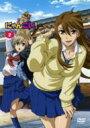 【送料無料】にゃんこい!2(DVD 初回限定版)【DVD】