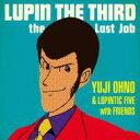 【送料無料】 大野雄二 / LUPIN THE THIRD〜 the Last Job〜 【CD】