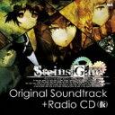 【送料無料】 Xbox360ソフト STEINS;GATE (シュタインズ・ゲート) soundtrack+ラジオCD 【CD】