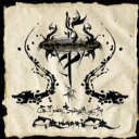 【送料無料】 Orphaned Land / Never Ending Way Of Orwarrior 【CD】