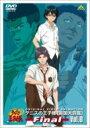 テニスの王子様: Ova: 全国大会篇: Final: Vol.0 【DVD】