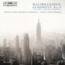 作曲家名: Ra行 - 【送料無料】 Rachmaninov ラフマニノフ / Sym.3, Youth Sym.vocalise: Hughes / Royal Scottish National.o 輸入盤 【CD】