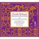 Composer: Ta Line - 【送料無料】 Debussy ドビュッシー / カンタータ『選ばれし乙女』、『闘牛士』、『放蕩息子』、交響組曲『春』、他 ニケ&ブリュッセル・フィル(2CD) 輸入盤 【CD】