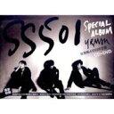 【送料無料】SS501ダブルエスオーゴンイル/SpecialMiniAlbum:URMan-台湾独占初回限定盤輸入盤【CD】
