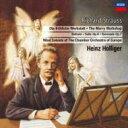 作曲家名: Sa行 - Strauss, R. シュトラウス / 管楽器のための作品集 ホリガー&ヨーロッパ室内管弦楽団員 【CD】