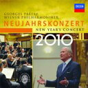 Composer: Na Line - 【送料無料】 New Year's Concert ニューイヤーコンサート / ニューイヤー・コンサート2010 プレートル&ウィーン・フィル(2CD) 輸入盤 【CD】