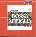藝人名: P - Paul Desmond ポールデスモンド / Bossa Antigua 輸入盤 【CD】