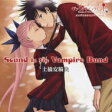      Sound In The Vampire Bund CD