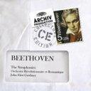 作曲家名: Ha行 - 【送料無料】 Beethoven ベートーヴェン / 交響曲全集 ジョン・エリオット・ガーディナー&オルケストル・レヴォリューショネル・エ・ロマンティーク(5CD) 輸入盤 【CD】