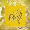 艺人名: N - Nina Simone ニーナシモン / Nina Simone & Piano 輸入盤 【CD】