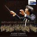 作曲家名: Ma行 - 【送料無料】 Mozart モーツァルト / モーツァルト:交響曲第41番『ジュピター』、ビゼー:交響曲 山田和樹&横浜シンフォニエッタ 【CD】