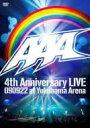 【送料無料】 AAA トリプルエー / AAA 4th Anniversary LIVE 090922 at Yokohama Arena 【DVD】