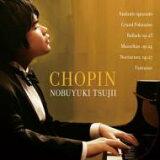 【】Chopin 萧邦/ 我的?feivaritto?萧邦Tsujii伸行【CD】[【】 Chopin ショパン / マイ?フェイヴァリット?ショパン 辻井伸行 【CD】]
