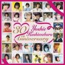 【送料無料】CD+DVD 15%OFF柏原芳恵 カシワバラヨシエ / デビュー30周年シングル コレクション 【CD】