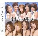 独立音乐 - M with QReA / キレイのチカラ / 翼 (Blue Ver.) 【CD Maxi】