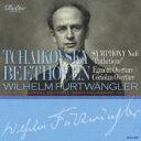 Symphony - Tchaikovsky チャイコフスキー / チャイコフスキー:交響曲第6番『悲愴』(1938)、ベートーヴェン:『エグモント』序曲(1933)、序曲『コリオラン』(1947) フルトヴェングラー指揮 【CD】