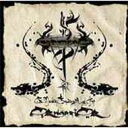 Artist Name: O - 【送料無料】 Orphaned Land / Never Ending Way Of Orwarrior 輸入盤 【CD】