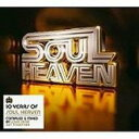 Artist Name: L - 【送料無料】 Louie Vega (Little Louie Vega) ルイベガ / 10 Years Of Soul Heaven Complied & Mixed By Louie Vega 輸入盤 【CD】