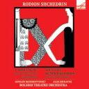 Shchedrin シチェドリン / カルメン組曲(ロジェストヴェンスキー指揮)、組曲『せむしの仔馬』(ジュライチス指揮) ボリショイ劇場管 輸入盤 【CD】