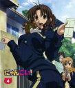 【送料無料】 にゃんこい! 4 (Blu-ray 初回限定生産) 【BLU-RAY DISC】