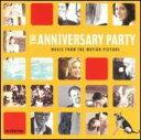 アニバーサリーの夜 / Anniversary Party 輸入盤 【CD】
