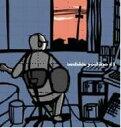 bedside yoshino ベッドサイドヨシノ / bedside yoshino#3 【CD】