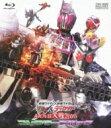 【送料無料】 仮面ライダー×仮面ライダーW(ダブル)&ディケイド MOVIE大戦2010 コレクターズパック 【BLU-RAY DISC】