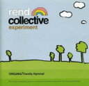 藝人名: R - 【送料無料】 Rend Collective Experiment / Organic Family Hymnal 輸入盤 【CD】