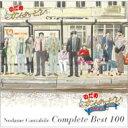 のだめカンタービレ コンプリート BEST 100(4CD)