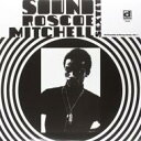 Roscoe Mitchell / Sound 【LP】