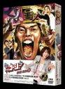 【送料無料】 やりすぎコージー DVD-BOX 11 【DVD】