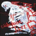 艺人名: C - 【送料無料】 Cobblestone Jazz コブルストーンジャズ / The Modern Deep Left Quartet 輸入盤 【CD】