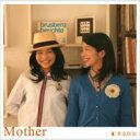 樂天商城 - 茉奈佳奈 / Mother 【CD Maxi】