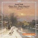 作曲家名: Sa行 - スーク(1874-1935) / ピアノ三重奏曲、ピアノ四重奏曲、エレジー、バラードとセレナーデ、他 アトス三重奏団、フォン・デル・ナーメル 輸入盤 【CD】