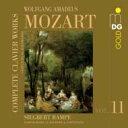 作曲家名: Ma行 - Mozart モーツァルト / 鍵盤作品全集第11集 ランペ 輸入盤 【CD】