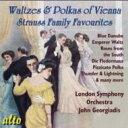 Composer: Sa Line - Strauss J(Family) シュトラウスファミリー / Waltzes, Polkas, Overture, Etc: Georgiadis / Lso 輸入盤 【CD】