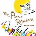 Beegie Adair ビージーアデール / マイ・ピアノ・ロマンス 【CD】