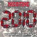 艺人名: Na行 - 【送料無料】 NICOTINE ニコチン / 2010 【CD】