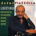 Astor Piazzolla アストルピアソラ / Libertango 輸入盤 【CD】