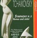 作曲家名: Ta行 - Tchaikovsky チャイコフスキー / 交響曲第5番、ロメオとジュリエット ヨー&フィルハーモニア管、ロンドン響 輸入盤 【CD】